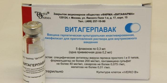 витагерпавак